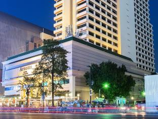 Bangkok 2 Arnoma