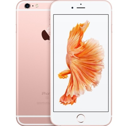 imported-apple-iphone-6s-plus-16gb-lte-grey-8120-2393341-1-webp-zoom
